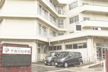日本一小学推广无作业日期望添加家人同处的时刻