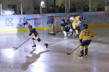 花样滑冰冰壶冰球……石景山中小学生开了场冬奥会