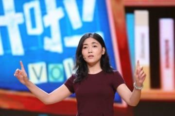 清华最美女教授功成后转去美国任教不欠任何人