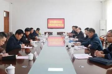 潍坊市2020年度特种作业技术比赛筹备会议在山东工业技师学院举行