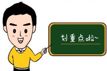 速看2020深圳中小学招生问答来了高中撤销直升民办悉数摇号