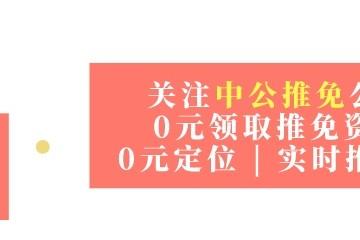 2020大学生保研夏令营信息汇总-0401版别