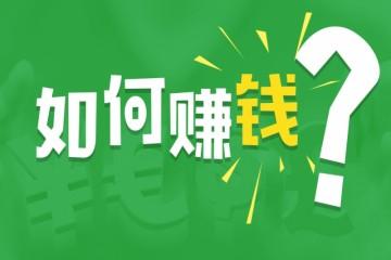 演讲稿范文一技在手胜过清华北大文凭(每日调查0273)