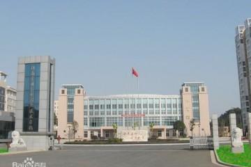 湖南水利水电建造工程校园