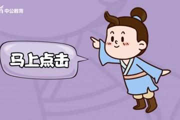 2020江西省银行春季学校招聘_线上面试问题答案模板