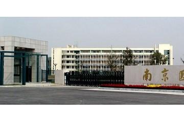 南京医科大学不是双一流高校却具有A+学科非双一流中最强医科大学