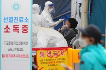 世界幼教韩国5岁男孩被感染幼儿园再次封闭